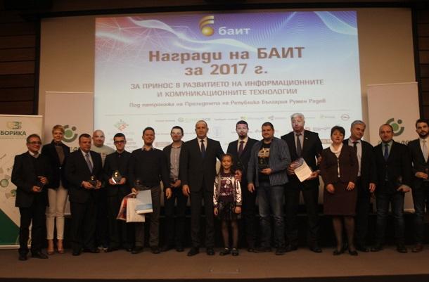 Областния управител на Пловдив получи наградата на БАИТ