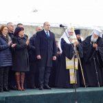 Българският народ винаги ще е готов за своя 3-ти март!