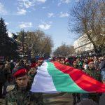 Националния флаг поведе шествието с 300-метровото знаме в Стара Загора