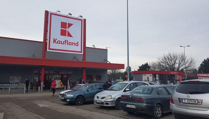 Глобяват за неправилно паркиране на паркингите на Кауфланд